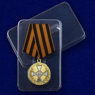 Медаль За оборону Славянска - в пластиковом футляре
