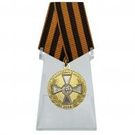 Медаль За оборону Славянска на подставке