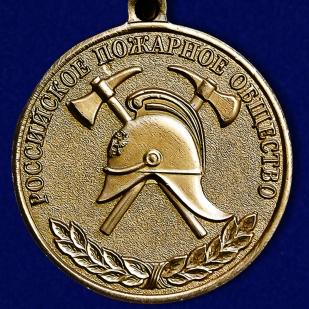 """Медаль """"За образцовую службу"""" (Российское пожарное общество) - аверс"""