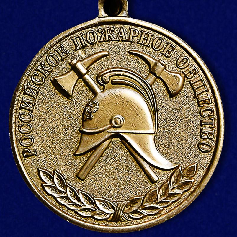 Медаль «За образцовую службу»