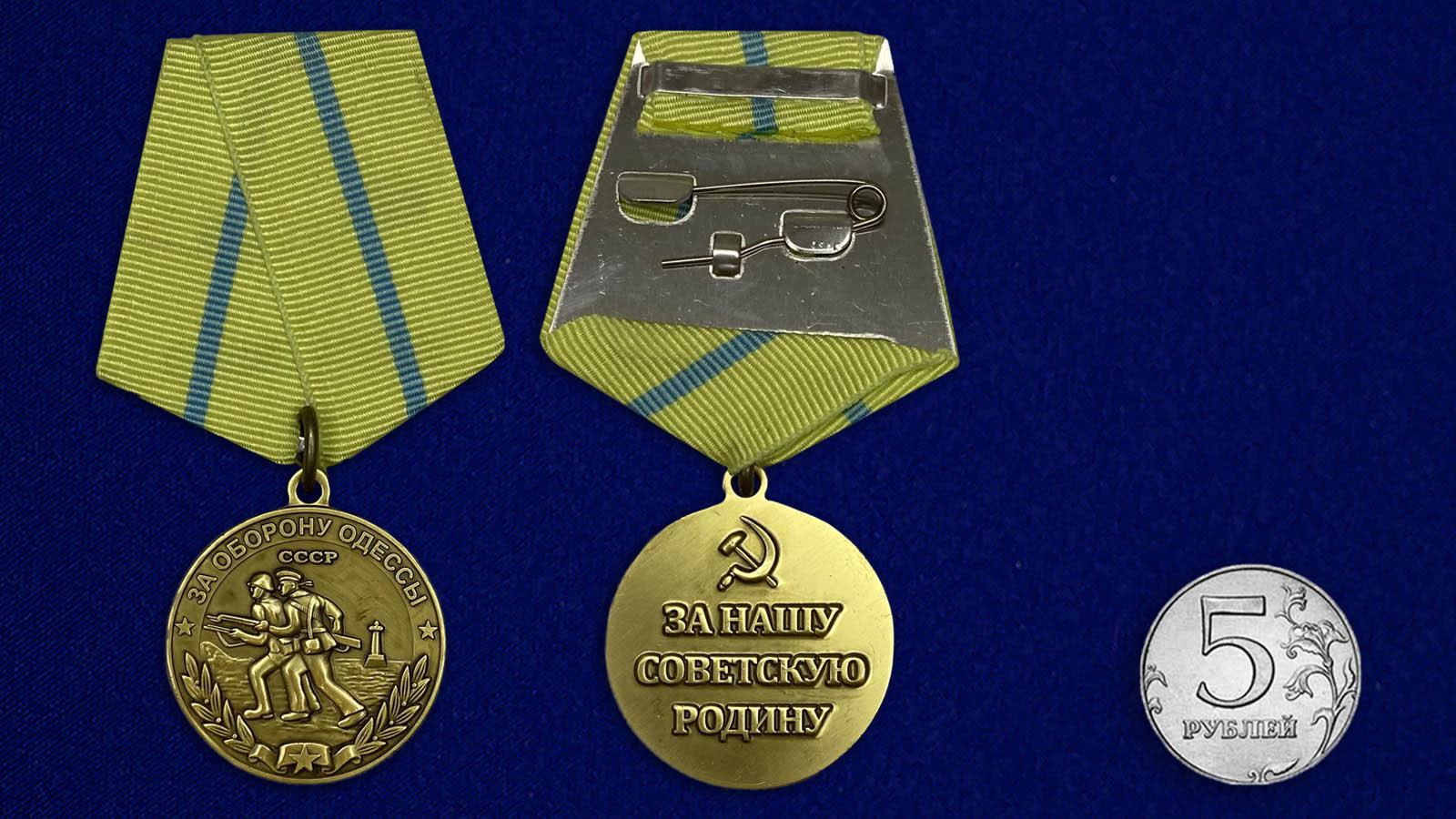 """Медаль """"За оборону Одессы""""Медаль """"За оборону Одессы"""" - сравнительный размер"""