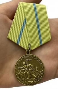 """Медаль """"За оборону Одессы""""Медаль """"За оборону Одессы""""- вид на ладони"""