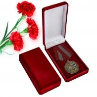 """Медаль """"За операцию в Сирии"""""""