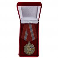 """Медаль """"За операцию в Сирии"""" купить в Военпро"""