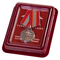 """Медаль """"За операцию в Сирии""""."""