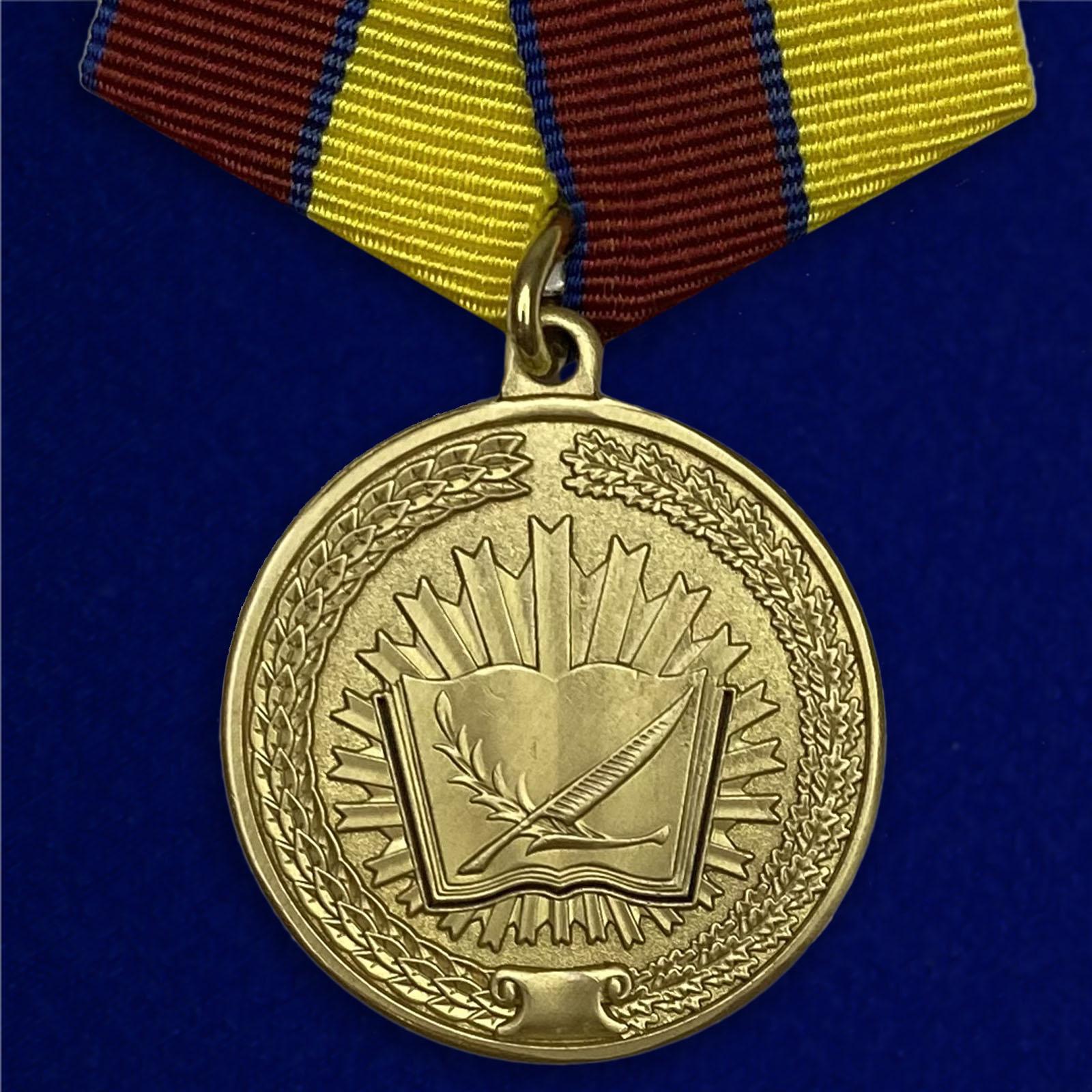 """Медаль """"За особые достижения в учебе"""""""