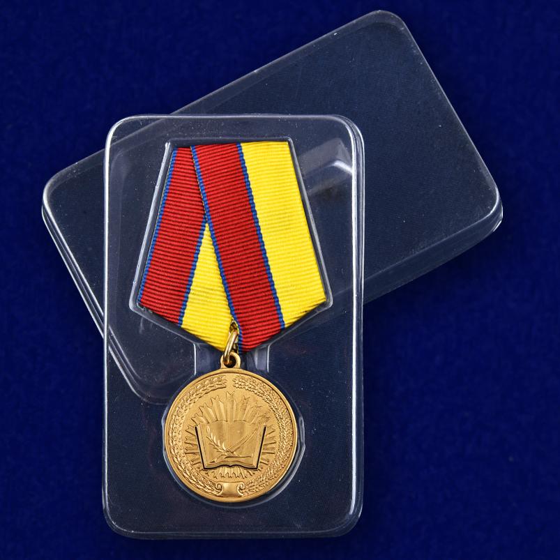 """Медаль """"За особые достижения в учебе"""" оптом"""