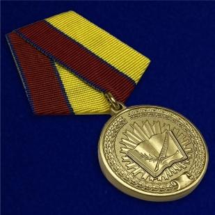 """Медаль """"За особые достижения в учебе"""" по лучшей цене"""