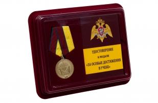Медаль За особые достижения в учебе Росгвардия - в футляре с удостоверением