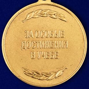 Медаль За особые достижения в учебе Росгвардия
