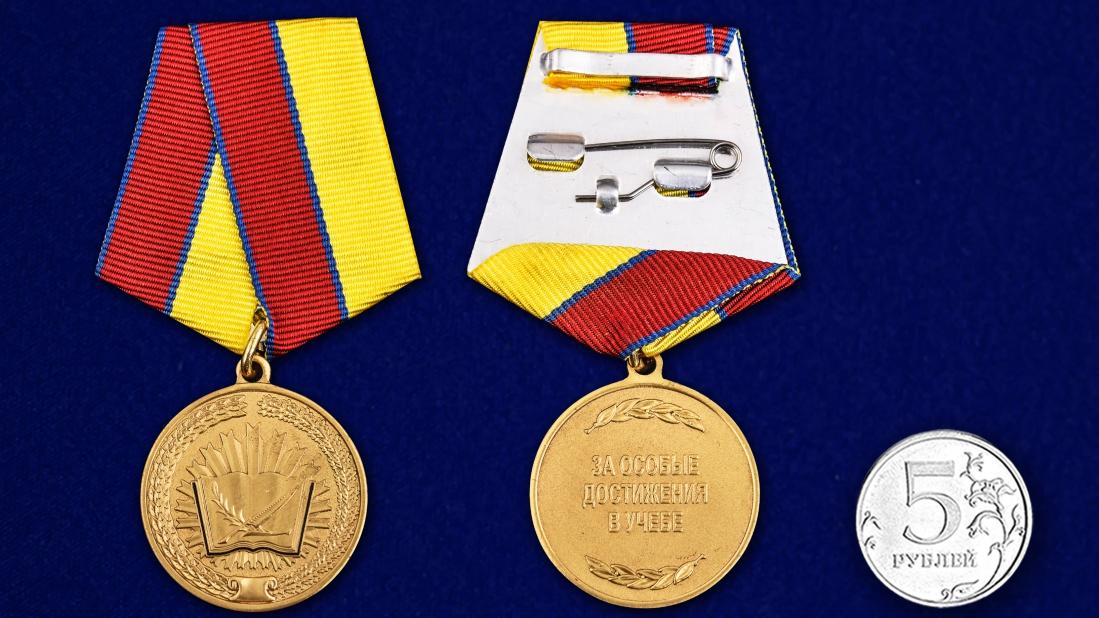 Медаль За особые достижения в учебе Росгвардия - сравнительный вид
