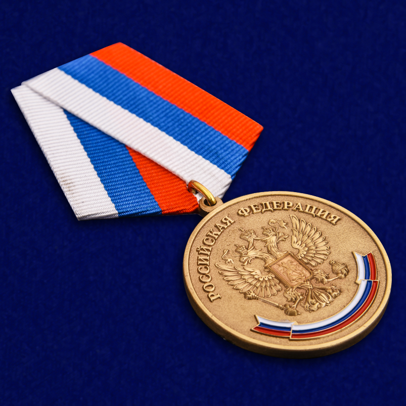 """Медаль """"За особые успехи в учении"""" в солидном футляре высокого качества"""