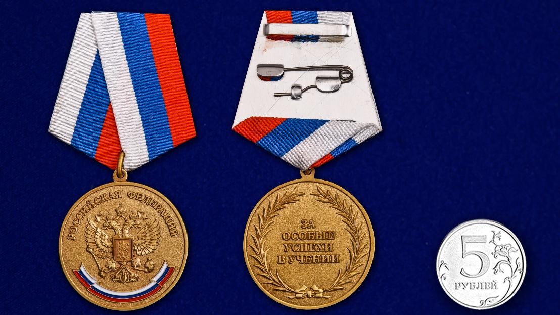 """Заказать медаль """"За особые успехи в учении"""" в солидном футляре"""