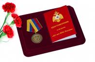 Медаль За особые заслуги МЧС России