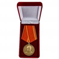 Медаль За особые заслуги Президент СССР Горбачев М.С. - в футляре