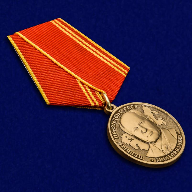 Медаль За особые заслуги Президент СССР Горбачев М.С. - общий вид