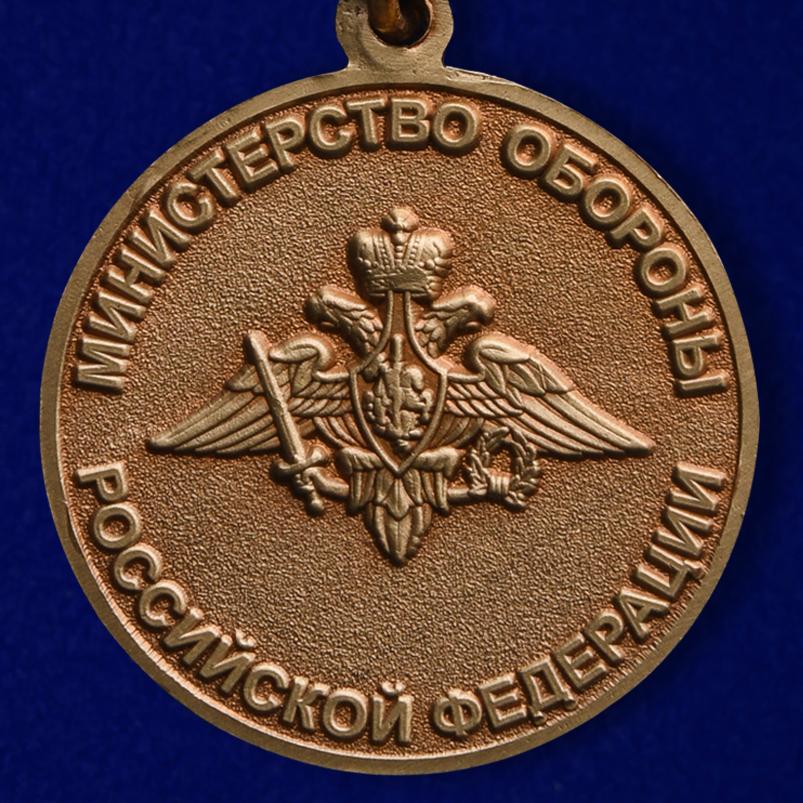 """Медаль """"За освобождение Пальмиры"""" - реверс"""