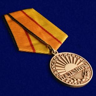 """Медаль """"За освобождение Пальмиры"""" купить в Военпро"""