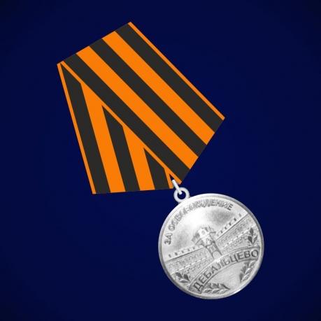 Медаль За освобождение Дебальцево