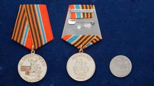 """Медаль """"За освобождение Одессы"""" Новороссия  - сравнительный вид"""