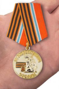 """Медаль """"За освобождение Одессы"""" Новороссия - вид на ладони"""
