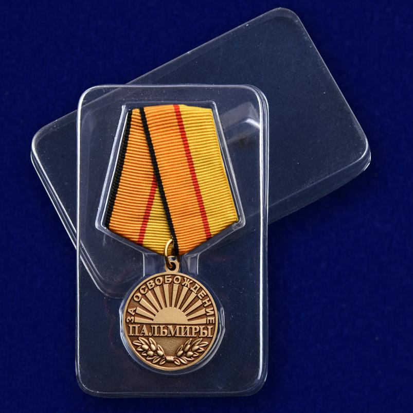 """Медаль """"За освобождение Пальмиры"""" с доставкой"""