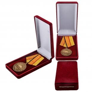 """Медаль """"За освобождение Пальмиры"""" МО в футляре"""