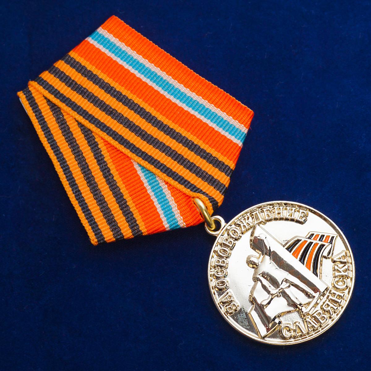 """Медаль """"За освобождение Славянска"""" - общий вид"""