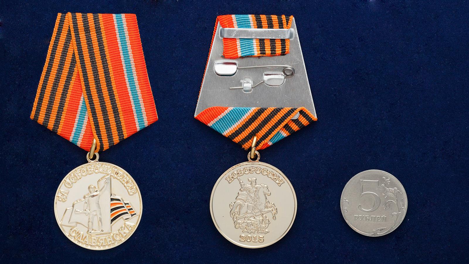 """Медаль """"За освобождение Славянска"""" - сравнительный размер"""