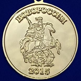 """Медаль """"За освобождение Славянска"""" - оборотная сторона"""