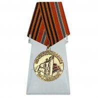 Медаль За освобождение Славянска на подставке