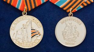 """Медаль """"За освобождение Славянска""""  - аверс и реверс"""