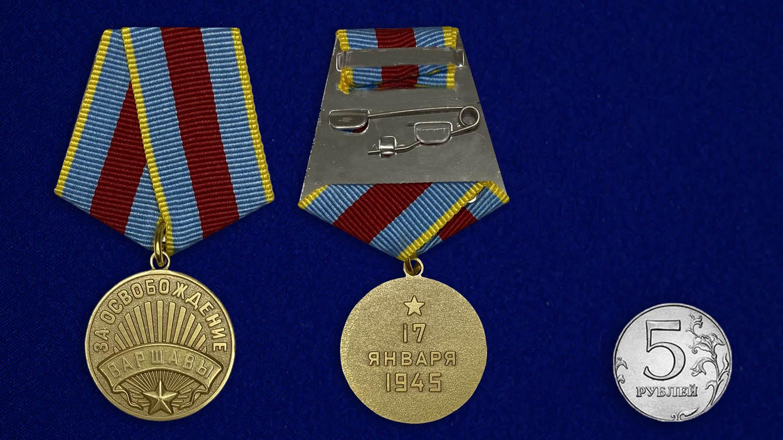 """Медаль """"За освобождение Варшавы"""" 1945 г."""