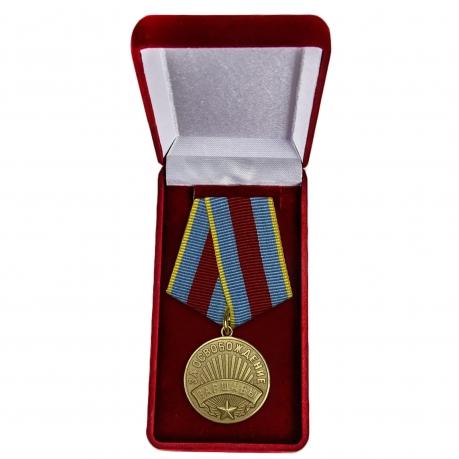 """Медаль """"За освобождение Варшавы"""" 1945 г. для коллекций"""