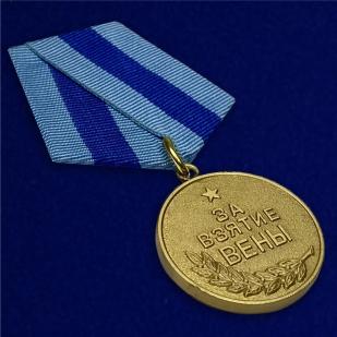 """Медаль """"За освобождение Вены. 13 апреля 1945"""" - общий вид"""