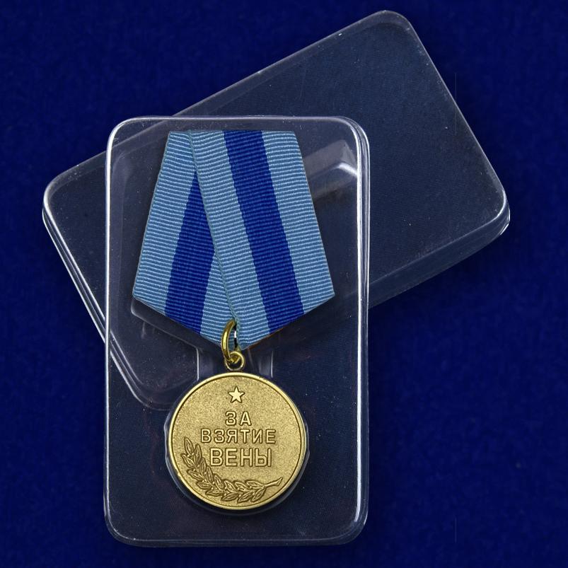 """Медаль """"За освобождение Вены. 13 апреля 1945"""" - в футляре"""