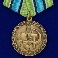 Медаль За освоение недр и развитие нефтегазового комплекса Западной Сибири