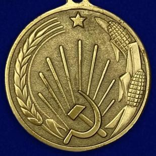 """Медаль """"За освоение целинных земель"""" - качественная копия"""