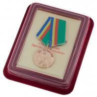 """Медаль """"За отличие. Архангел Михаил"""""""