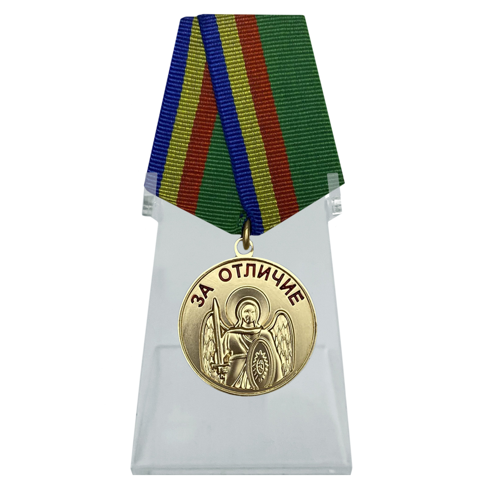 Медаль За отличие на подставке