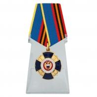 Медаль За отличие при выполнении специальных заданий ФСО России на подставке