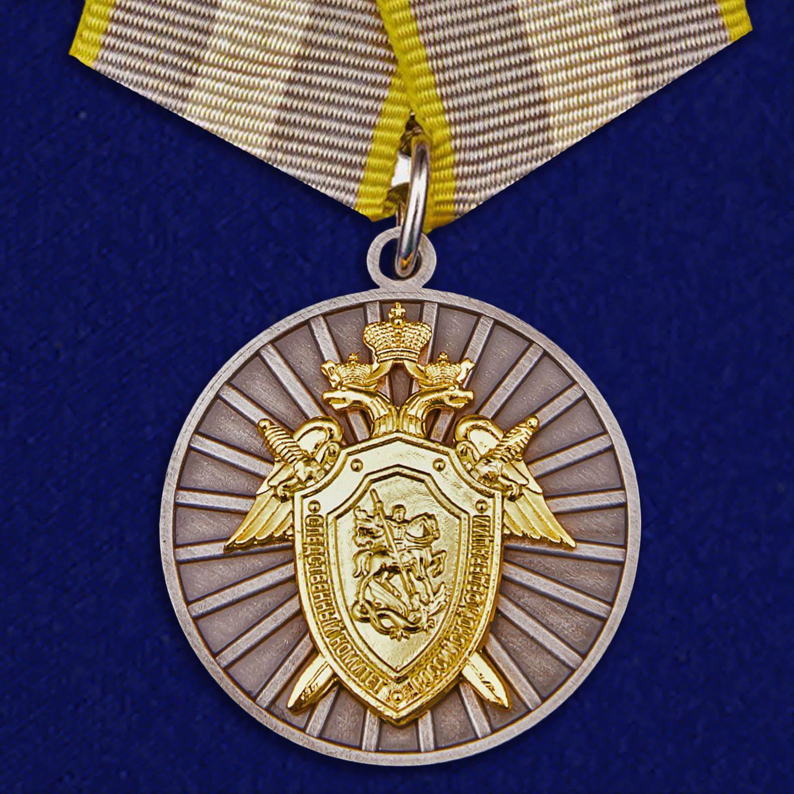 """Медаль """"За отличие"""" (СК России)"""