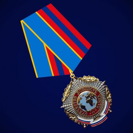 Медаль За отличие СВР России