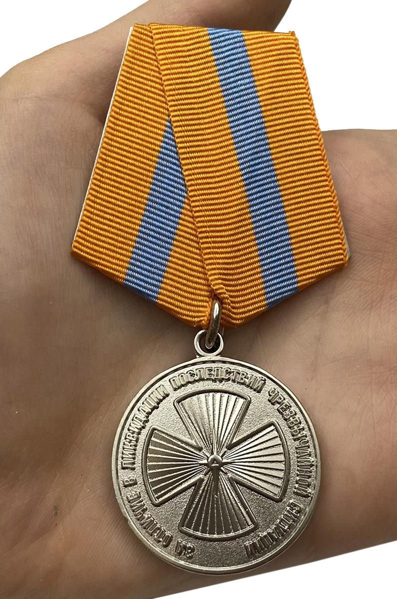 """Медаль """"За отличие в ликвидации последствий чрезвычайной ситуации"""""""