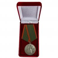 Медаль За отличие в охране Государственной границы в бархатистом футляре