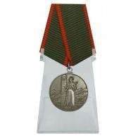 Медаль За отличие в охране государственной границы СССР на подставке