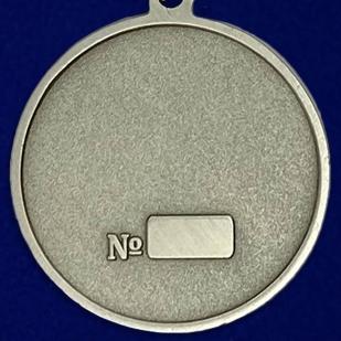 """Медаль """"За отличие в охране общественного порядка"""" - оборотная сторона"""