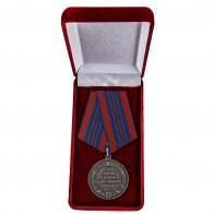 Медаль За отличие в охране общественного порядка - в футляре