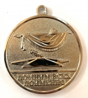 """Медаль """"За отличие в поисковом движении"""""""