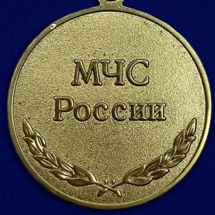 """Медаль """"За отличие в службе"""" МЧС России"""